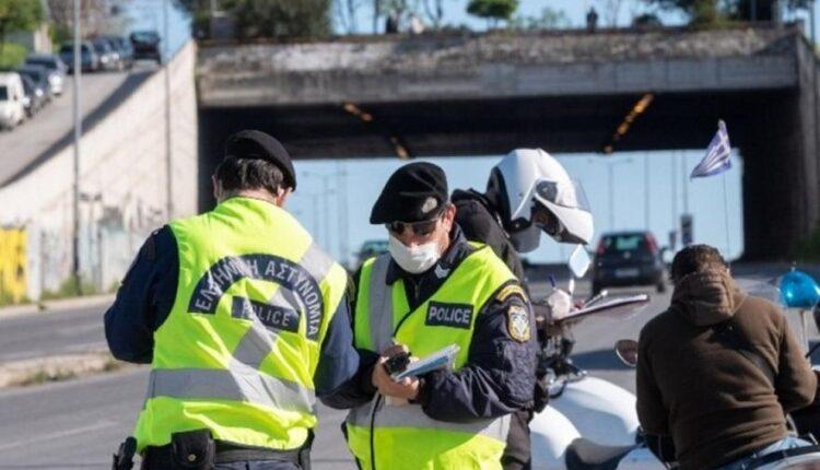 Κορωνοϊός: Συλλήψεις και παραβάσεις την πρώτη μέρα εφαρμογής των νέων μέτρων στη χώρα