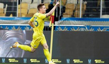 Nations League: Την πάτησε η Ισπανία, έχασε από την Ουκρανία