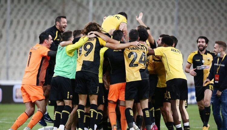 Europa League: Οι πιθανοί αντίπαλοι της ΑΕΚ!