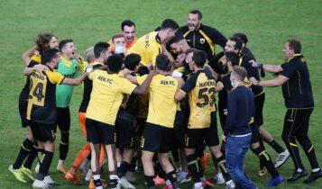 ΑΕΚ: LIVE η κλήρωση στους ομίλους του Europa League (VIDEO)