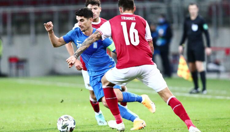 Εθνική Ελλάδος: Ηττα με 2-1 στο φιλικό με την Αυστρία