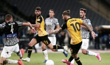 Βαθμολογία Super League: Χαμένη ευκαιρία για την ΑΕΚ - Στο -6 από την κορυφή