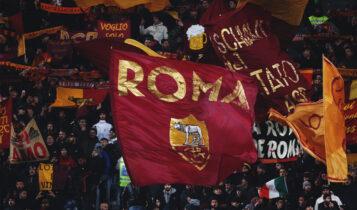 Σπάει... ρεκόρ σε «ζημιές» η Ρόμα, έφτασε στα 204 εκ. ευρώ