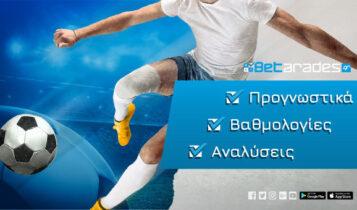 Στοίχημα: Επικίνδυνη η Λειψία, με τα γκολ σε Βέλγιο και Ρωσία