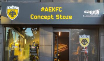 AEK Concept Store: Εκπτώσεις σε τιμές... ΣΟΚ!