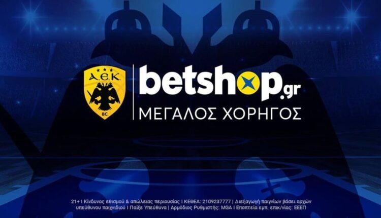 ΚΑΕ ΑΕΚ και Betshop.gr συνεχίζουν μαζί (ΦΩΤΟ)