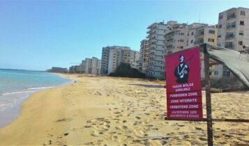 Προκαλεί η Τουρκία: Ανοίγει την παραλία της Αμμοχώστου
