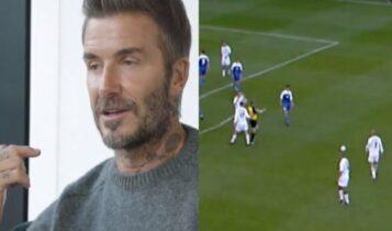 Μπέκαμ: «Ανατριχιάζω στη σκέψη του γκολ με την Ελλάδα»! (VIDEO)
