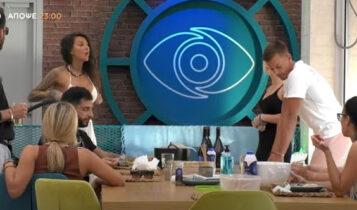 «Κατέβασαν» άρον άρον το live streaming του «Big Brother» – Παίκτρια εμφανίστηκε χωρίς τίποτα (ΦΩΤΟ)