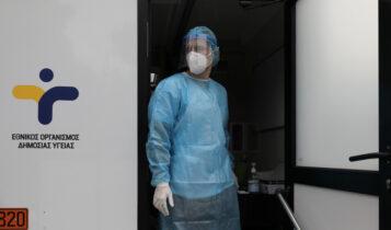 Κορωνοϊός: 841 νέα κρούσματα στη χώρα, 10 ακόμα νεκροί