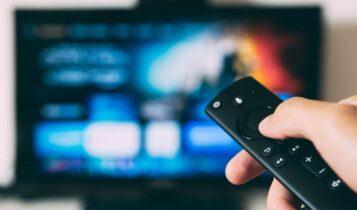Αλλάζουν συχνότητα ΕΡΤ και Digea - Πότε θα πρέπει να επανασυντονίσετε την τηλεόρασή σας