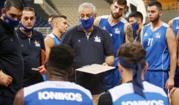 Πήρε άδεια ο Ιωνικός Νικαίας, τζάμπολ το Σαββατοκύριακο (24-25/10) στην Basket League