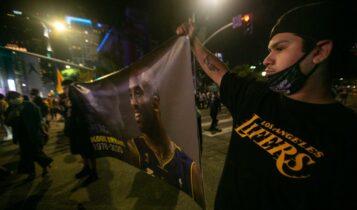 Χαμός στο Λος Αντζελες: Εξαλλοι πανηγυρισμοί από τους οπαδούς - Φώναζαν «Κόμπι, Κόμπι» (VIDEO)