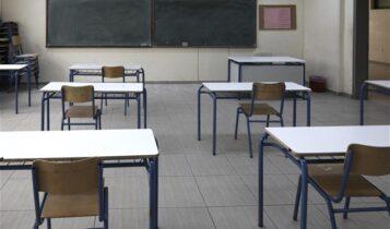 Μικρή η επίδραση των σχολείων στη διασπορά του κορωνοϊού, λένε ευρωπαϊκές μελέτες