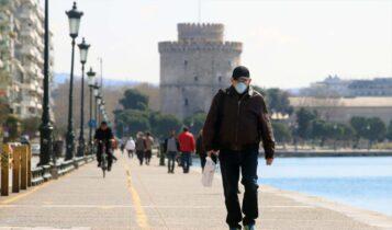 Θεσσαλονίκη: Από τα 2.100 τεστ τα 210 ήταν θετικά
