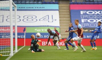 Premier League: Η Λέστερ διασύρθηκε στην έδρα της (3-0) από την Γουέστ Χαμ!