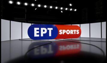 Προς κατάργηση το ΕΡΤ Sports