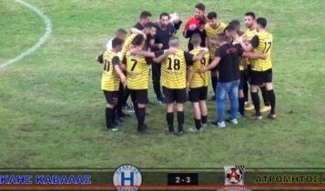 Τα «κωμικά» πέναλτι που δόθηκαν σε ματς στην Καβάλα! (VIDEO)
