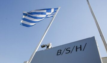 Αντίστροφη μέτρηση για το εργοστάσιο της Pitsos στην Ελλάδα - Τι ζητούν οι εργαζόμενοι