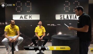 Κιτρινόμαυρο... κουίζ γνώσεων με Χρυσικόπουλο-Γκίκα και παρουσιαστή Μαυροειδή (VIDEO)