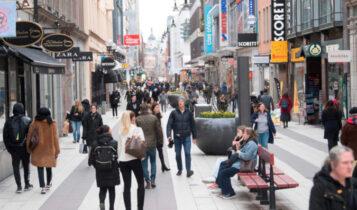 «Είστε ελεύθεροι πλέον»: Την ώρα που η Ελλάδα κάνει νυχτερινό lockdown η Σουηδία παίρνει την πιο τρελή απόφαση