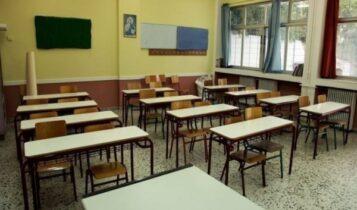 Κρήτη: Καθηγήτρια χαστούκισε 13χρονο μαθητή γιατί δεν φορούσε μάσκα! (VIDEO)
