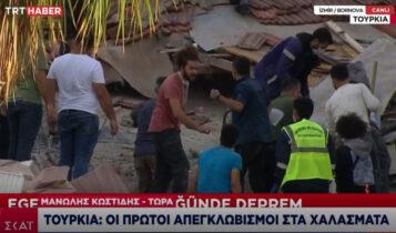 Σεισμός- Τουρκία: 4 νεκροί και 120 τραυματίες μετά την κατάρρευση κτιρίων στη Σμύρνη