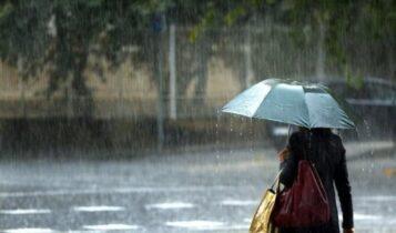 Καιρός: Eρχονται βροχές και καταιγίδες