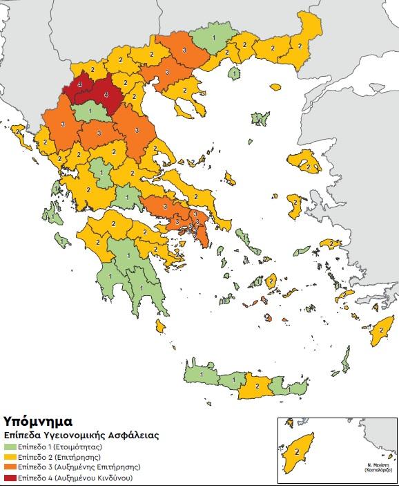 Κορωνοϊός: Aλλαξε ο χάρτης υγειονομικής προστασίας - Ποιες περιοχές έγιναν «πορτοκαλί» (ΦΩΤΟ)