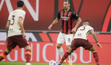 Serie A: Ματσάρα χωρίς νικητή στο «Σαν Σίρο», 3-3 η Μίλαν με τη Ρόμα