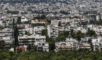 Lockdown: Ποιοι δικαιούνται μείωση ενοικίων 40%