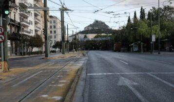 Lockdown: Εικόνες από την άδεια Αθήνα -Στο δρόμο 5.000 αστυνομικοί (ΦΩΤΟ)