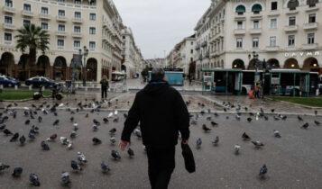«Βόμβα» Κικίλια για τη Θεσσαλονίκη: Η θετικότητα έχει φτάσει στο 32%!