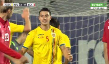 Νεντελτσεάρου: Δύο γκολ και ασίστ στο ματς της Ρουμανίας! (VIDEO)