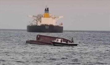 Συγκρούστηκε ελληνικό τάνκερ με τουρκικό αλιευτικό -Νεκροί τέσσερις Τούρκοι
