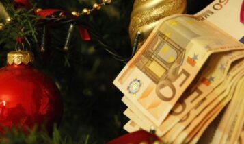 Δώρο Χριστουγέννων και αναστολή -Τι ισχύει, πώς υπολογίζεται