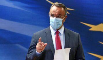 Σταϊκούρας: «Αποζημίωση στα 800 ευρώ και τους επόμενους μήνες αν χρειαστεί»