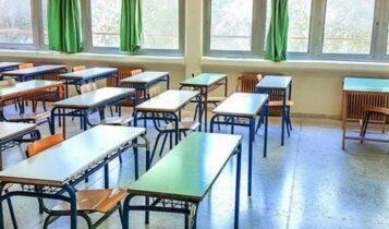 Ανατροπή με τα σχολεία: Αύριο οι ανακοινώσεις από Κεραμέως τελικά -Τα 3 σενάρια