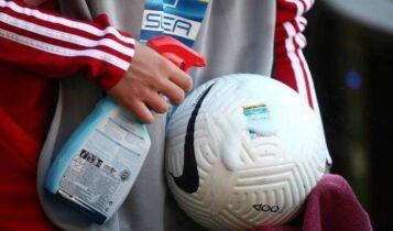 Super League: Στα πέντε κρούσματα του κορωνοϊού η αναβολή ενός αγώνα