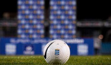 Επίσημο: Με 5 κρούσματα θα αναβάλλεται ένας αγώνας της Super League