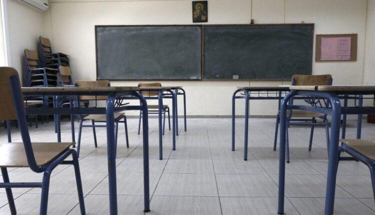 Ανακοινώνεται στις 18:00 το κλείσιμο των δημοτικών -«Λουκέτο» και σε νηπιαγωγεία, βρεφονηπιακούς