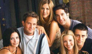 Νέα αναβολή για το reunion των Friends: Η ανακοίνωση του Matthew Perry