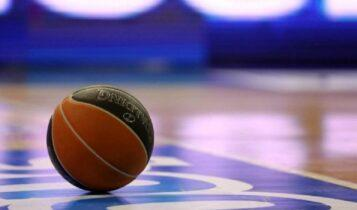 Basket League: Κουτσουρεμένη η 4η αγωνιστική -Μόλις 2 ματς σήμερα