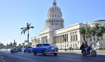 Ετσι έσβησε τον covid: Η κομμουνιστική Κούβα τόλμησε να κάνει αυτό που η Ελλάδα και οι Ευρωπαίοι φοβήθηκαν