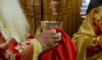 Ιερά Σύνοδος: «Νευρωτικοί όσοι υποστηρίζουν ότι από τη Θεία Κοινωνία μεταδίδεται ο κορωνοϊός»