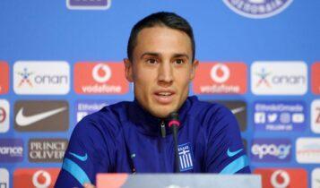 Βλαχοδήμος: «Δύσκολο ματς με την Σλοβενία, θα δώσουμε το 100% για τη νίκη»