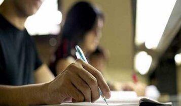 Εκτακτο επίδομα 700 ευρώ σε σπουδαστές -Oι δικαιούχοι και τα δικαιολογητικά