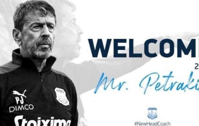 Επίσημο: Προπονητής του Απόλλωνα Λεμεσού ο Πετράκης