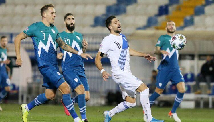 Η Εθνική ομάδα πέταξε την ευκαιρία, «κόλλησε» στο μηδέν με την Σλοβενία!