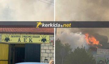 Φωτιά πίσω από το σύνδεσμο της ΑΕΚ στη Λεμεσό! (VIDEO)